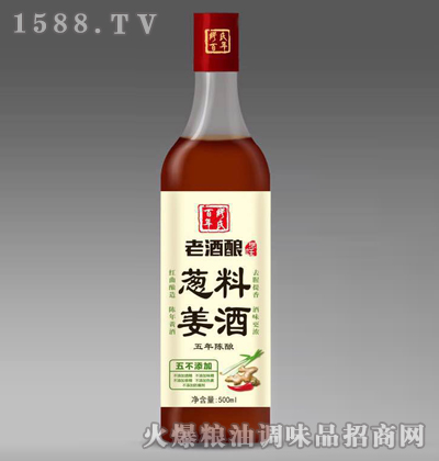 葱姜料酒500ml-缪氏百年