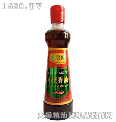 小磨香油500ml-老岳家