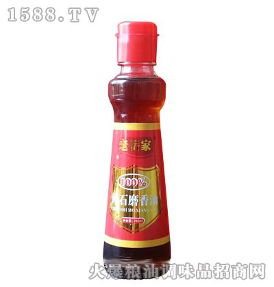 纯石磨香油250ml-老岳家