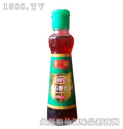 纯石磨香油250ml(绿标)-老岳家