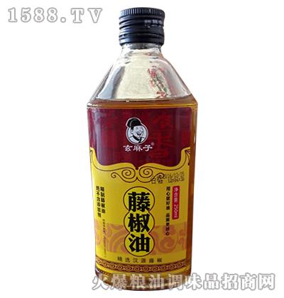 藤椒油250ml-玄麻子