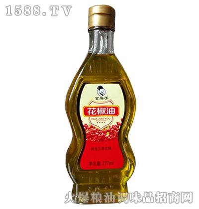 花椒油277ml-玄麻子