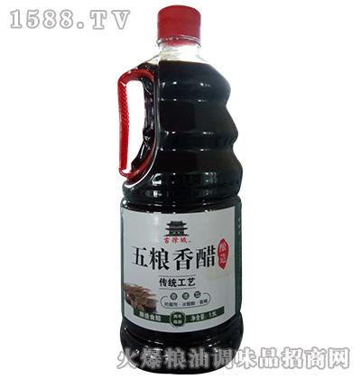 五粮香醋1.9L(两年陈酿)-古徐城