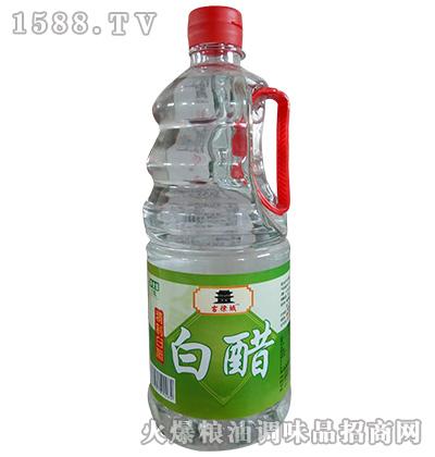 精制白醋1.9L-古徐城