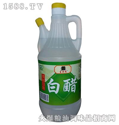 精制白醋800ml-古徐城