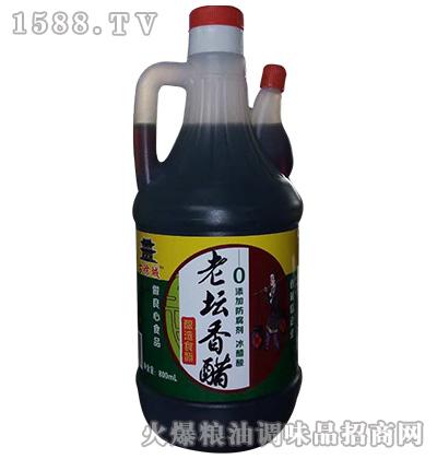 老坛香醋800ml-古徐城