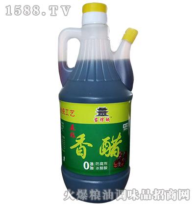 五粮香醋800ml-古徐城