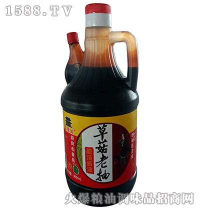 草菇老抽800ml-古徐城
