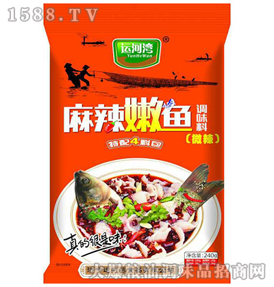 麻辣嫩鱼(微辣)调味料240克-运河湾