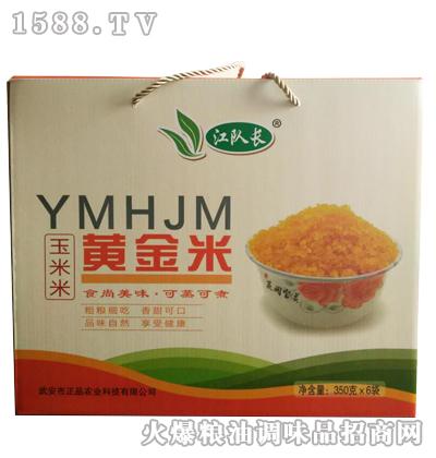 玉米米黄金米350克X6袋-江队长