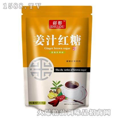 姜汁红糖350g-�g都