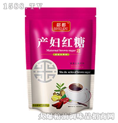 产妇红糖350g-�g都