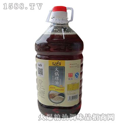 火锅碟油5L-裴衣厨房