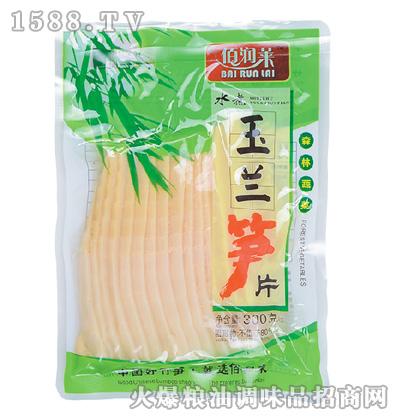 水煮玉兰笋片300克-佰润莱