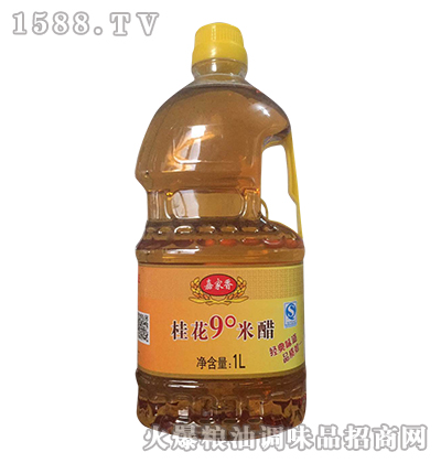 桂花9度米醋1L-嘉家香
