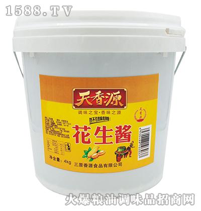 花生酱4kg-天香源