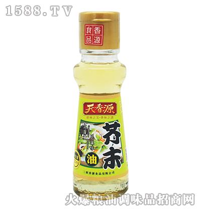 芥末油130ml-天香源