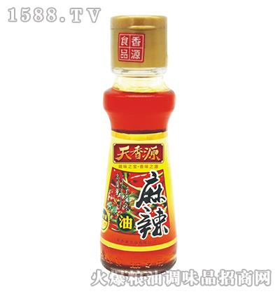 麻辣油130ml-天香源