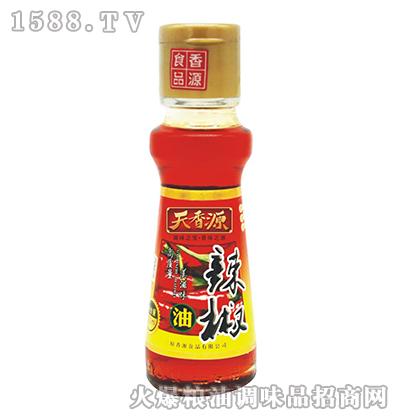 辣椒油130ml-天香源