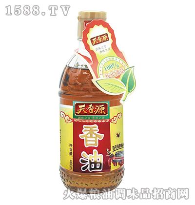 香油400ml-天香源