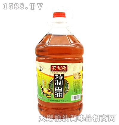 特制香油5L-天香源