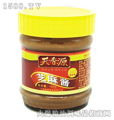 芝麻酱180g-天香源