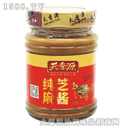 纯芝麻酱220g-天香源