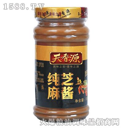 纯芝麻酱330g-天香源