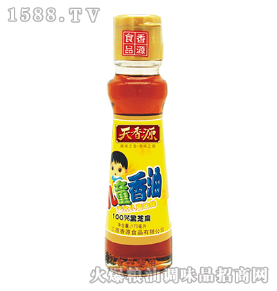 儿童香油170ml-天香源