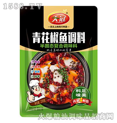 青花椒鱼调料230g-天冠