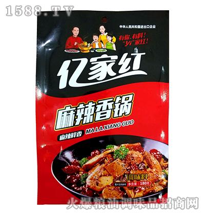 麻辣香锅料180g-亿家红