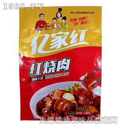 红烧肉调味料120g-亿家红
