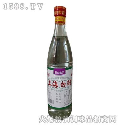 上海白醋-新白娘子