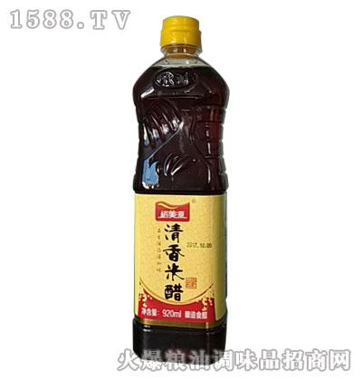 裕美源清香米醋920ml