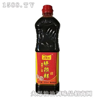 裕美源特级味极鲜酱油920ml