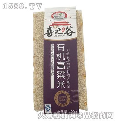 喜之谷有机高粱米400g