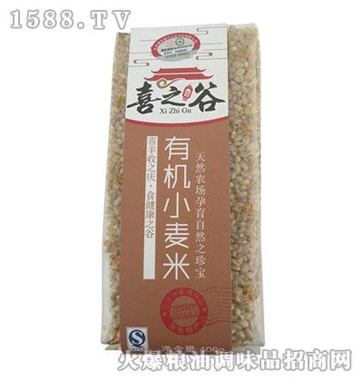 喜之谷有机小麦400g