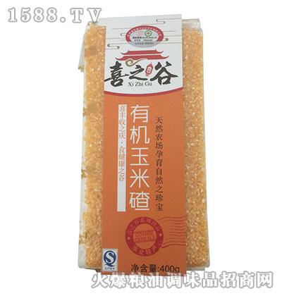 喜之谷有机玉米碴400g
