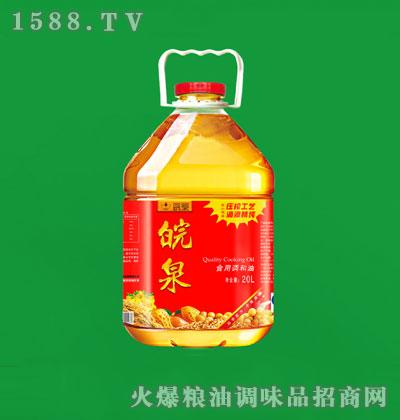 皖泉食用调和油20L