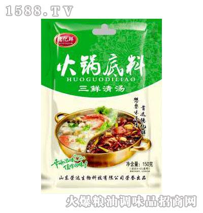 三鲜清汤火锅底料150g-德亿鲜