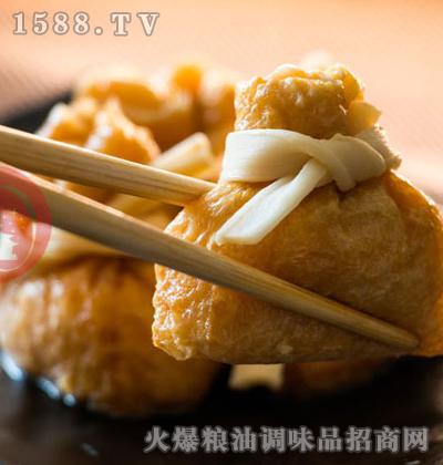鱼籽福袋-宫道