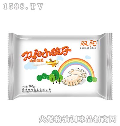 鸡肉海苔-儿童小水饺-双阳