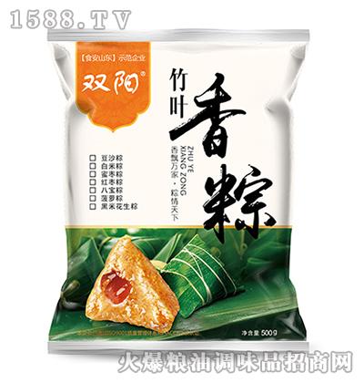 竹叶香粽-双阳
