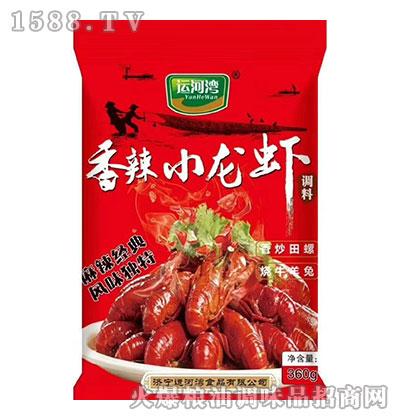 香辣小龙虾调料360g-运河湾
