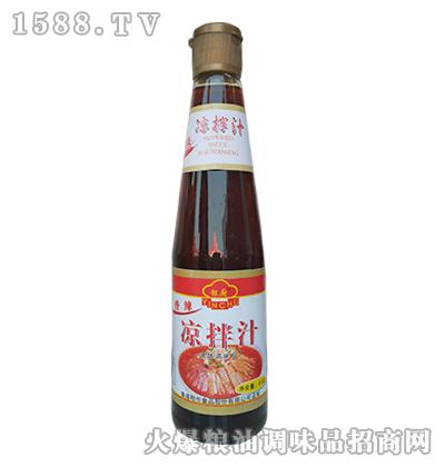 凉拌汁400ml-银厨