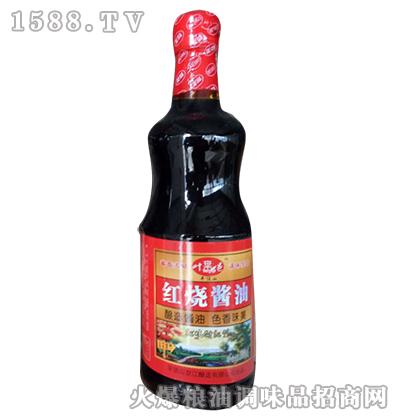 红烧酱油-叶邑