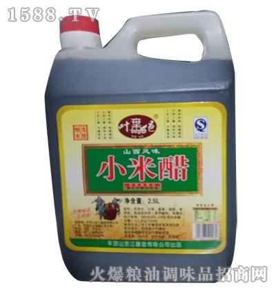 小米醋2500mL-叶邑