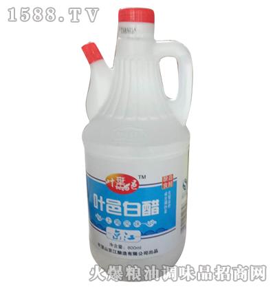 叶邑白醋800ml-叶邑