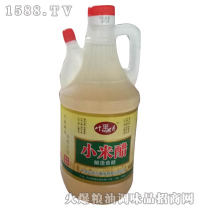 小米醋800ml-叶邑