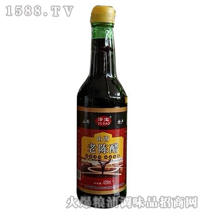 老陈醋420ml-泽宝
